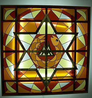 Machanaim - Lamp, Leviathan keeps guard at Machanaim synagogue