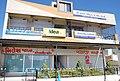 Madhapar, Rajkot, Gujarat 360006, India - panoramio.jpg