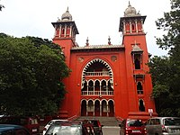 Madras High Court - panoramio.jpg