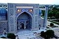Madrassa - panoramio (2).jpg