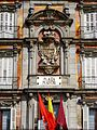 Madrid - Plaza Mayor 05.jpg