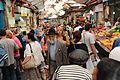 Mahane Yehuda Market IMG 2618.JPG