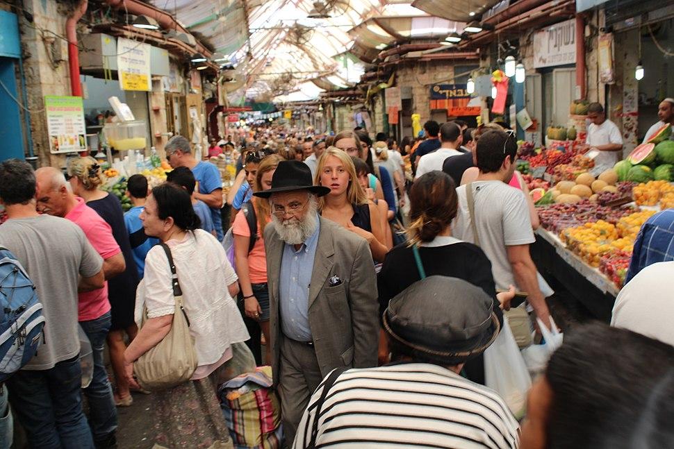 Mahane Yehuda Market IMG 2618