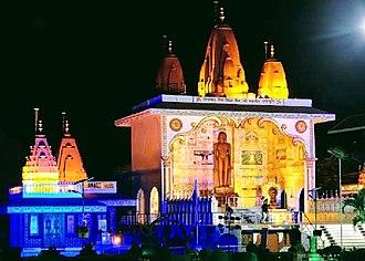 Ujjain - The Mahavira Tapo Bhumi.