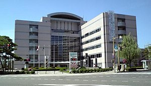 Main Hall of Niigata City Hall.JPG