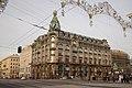 Maison du livre Saint-Pétersbourg.jpg