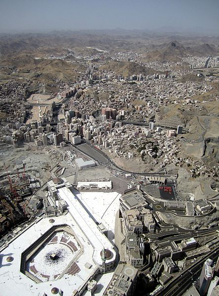 Berkas:Makkah 550m.jpg
