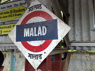 Malad railway station - Malad station board - English