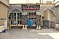 Malek Tojar mosque yard.jpg