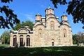 Manastiri i Graçanicës-pamje e pjeses jugore.JPG