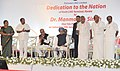 Manmohan Singh dedicating the Kochi LNG Terminal to the Nation, at a function, in Kochi, Kerala. The Governor of Kerala, Shri Nikhil Kumar, the Union Minister for Petroleum & Natural Gas and Environment and Forests.jpg