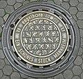 MannheimSchachtdeckelP1220551.jpg