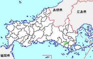 Yamato, Yamaguchi - Yamato in Yamaguchi Prefecture