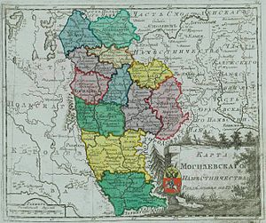 Map of Mogilev Namestnichestvo 1792 (small atlas).jpg