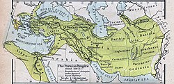 Achaemenid Empire around 500 BCE shortly before its greatest extent under Darius I (without the conquest of Punjab).