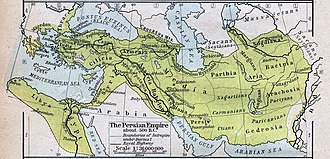 Persian Gulf - Picture depicting the Achaemenid Persian empire in relation to the Persian Gulf.