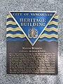 Marine Building, Vancouver (2013) - 01.JPG