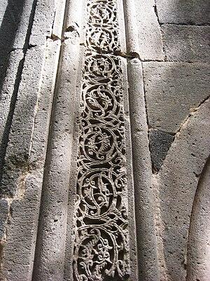 Mashtots Hayrapet Church of Garni - Image: Mashtots Hayrapet Detail