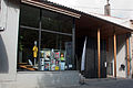 Maubourguet Musée IMG 9584.JPG