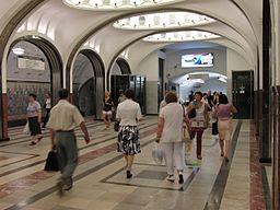Mayakovskaya (Маяковская) (4831112004)