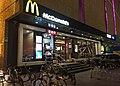 McDonald's at Cuiwei Department Store (20170427201105).jpg