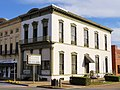 McNab Bank Building Eufaula Alabama.JPG