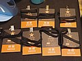 Media passes of wecanLive ACG Carnival 20190414a.jpg