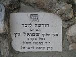 Memorial to IAF pilot Shmuel Hetz in Ben Shemen forest (1).jpg