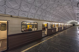 Sportivnaya (Moscow Metro) - Image: Metro MSK Line 1 Sportivnaya (img 2)