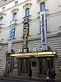 Metrokino Filmarchiv Austria.jpg
