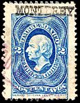 Mexico 1885-86 documents revenue F123 Monterey.jpg