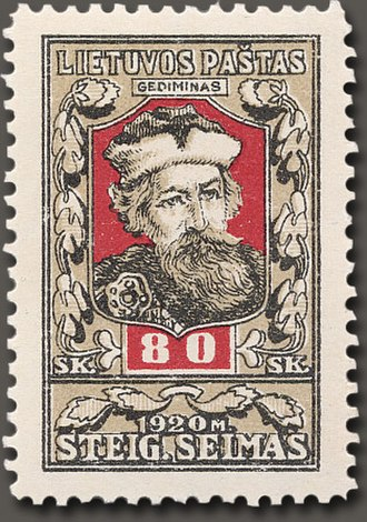 Gediminas - Grand Duke of Lithuania Gediminas on stamp. Issued on August 25, 1920.