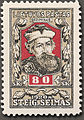 Mi83 Grand Duke Gediminas (issued 1920).jpg