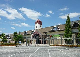 Mikawa-Anjō Station Railway station in Anjō, Aichi Prefecture, Japan