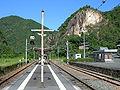 Mikawa-makihara Station Platform.JPG