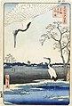 Mikawa Island, Kansugi, and Minowa LACMA M.2003.67.22.jpg