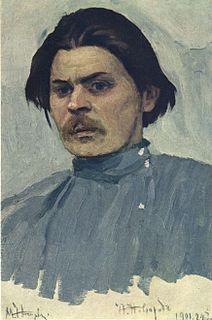 Maxim Gorky bibliography Wikimedia list article