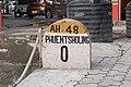Milestone in Phuentsholing.jpg