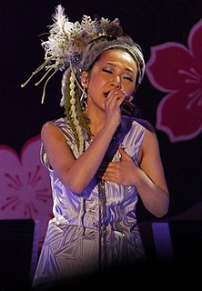 Misia discography