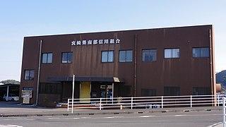 宮崎県南部信用組合/南郷出張所(かつての本店)