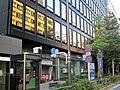 Mizuho Bank Kamiyacho Branch.jpg