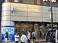 Mizuho Bank Kashiwa Branch.jpg