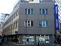 Mizuho Bank TakahataFudo Branch.jpg