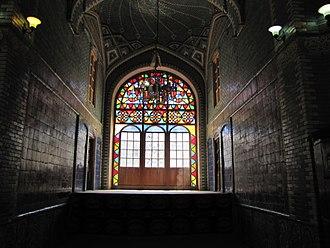 Kermanshah - Image: Moavenol molk 2