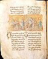 Mokvi Bible (Page).jpg