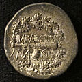 Moneta di herakleia latmum, II sec ac..JPG