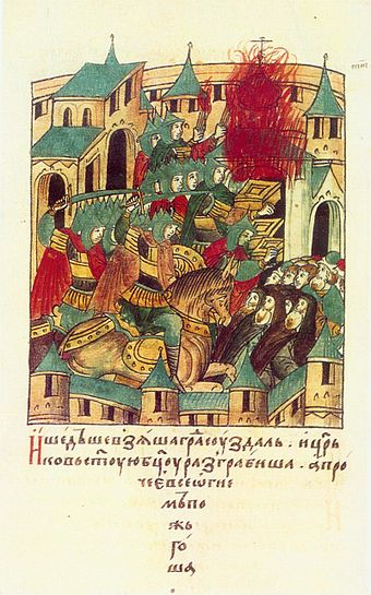 The sacking of Suzdal by Batu Khan in 1238, during the Mongol invasion of Europe. Mongols suzdal.jpg