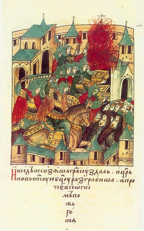 Взятие Суздаля монголами.