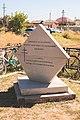 Monument of Hungarian prisoners.jpg