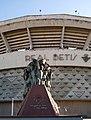 Monumento a la Afición del Real Betis Balompié 02.jpg